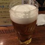 Gyo-Bar -