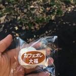 御菓子司 菊屋 - 料理写真:カフェオレ大福。