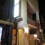 あん彦 - 店舗建物