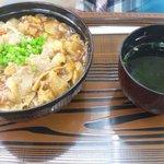 6316991 - スタミナ丼