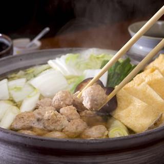 美容と健康に最適!名物「つみれ鍋」