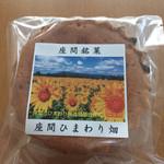 エレファン洋菓子 - ひまどちゃん