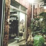 森ん蔵 - 半個室から見た景色