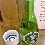 63162290 - 日本酒秋田:八重寿