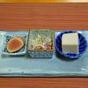 Asakusajuuroku - 料理写真:明太子の燻製 柚子、ズワイガニ酢、自家製胡麻豆腐
