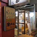 63165847 - たまに行くならこんな店は、サクッとフローズンヨーグルトを吉祥寺界隈で食べたい時に重宝する「ウッドベリーズ」です。