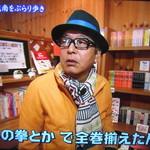 ヒーローズカフェ - 円さんも注目は名作コミック第一巻のコーナー
