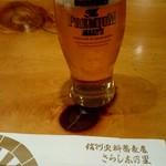 さらしなの里 - 『プレモル』¥650-(外税)