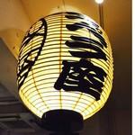 平成オペラ座 - 内観写真
