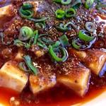 63169595 - 麻婆豆腐のアップ。いかにも辛そうだ。