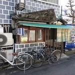 Kiraku - 喜楽 2017年2月