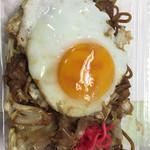 たこ八 - 料理写真:2017.02.27