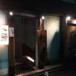 厨臓器 国分寺店 - 厨ぼうず 国分寺店