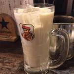 富士山 - コーヒー豆乳割り