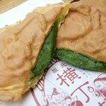 横丁焼の店 - 横丁焼(抹茶あん)