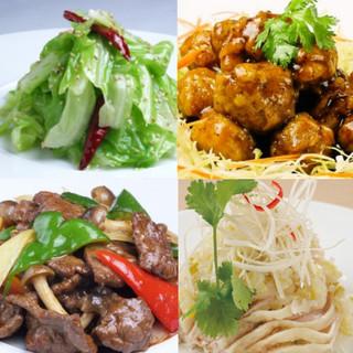 新鮮な国産の材料を使用した本格中華料理