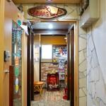 サイゴンマジェスティック - ビルの4階はベトナム〜〜