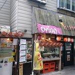 がちまや食堂 - がちまや食堂 @板橋本町
