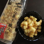 岩塚製菓 - 日高昆布醤油味 390円 (2017.1)