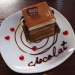 カフェ キャトル - ショコラ・トリコロール