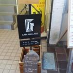 コーヒーバー ガレッジ  - 店頭のお店の看板