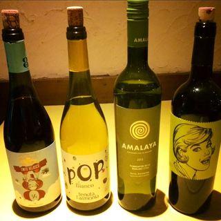 【種類豊富】ソムリエが仕入れる厳選ワイン