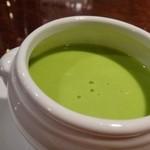 ISHIDA - ◆グリーンピースのスープ・・春を感じますよ。 少量の塩のみで調味されたそうですが、グリーンピース自体の甘みを感じていいお味ですこと。