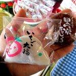 菓匠梅月庭 - 料理写真:本日の購入品!