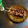 季節割烹 充味 - 料理写真:うなぎの肝串焼き