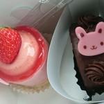 洋菓子のMon-Cheri - 料理写真:フランボワーズムース310円&森のなかま(うさぎ)180円