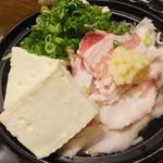 坐・和民 - ねぎ塩豚鍋