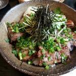 季節割烹 充味 - マグロのホホ肉丼