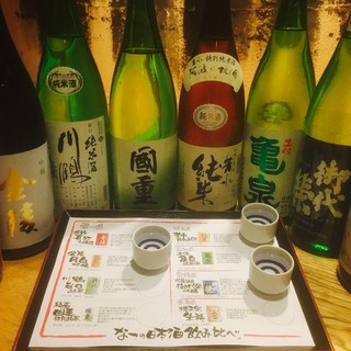 コースでのご注文で日本酒飲み放題!!!