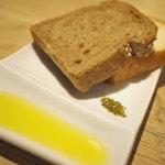 旬穀旬菜 - ランチのパン