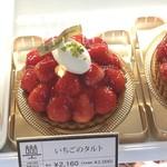 63199907 - (メニュー)いちごのタルト