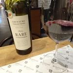 63200425 - 赤ワイン