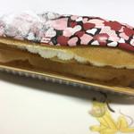 シェルブール - エクレアみたいなケーキ