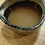 63204644 - スープ割のスープ