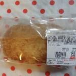 ボンマタン - 料理写真:野菜たっぷり!ジューシーカレーパン