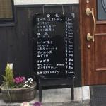 喫茶 銀座 - ランチメニューは豊富