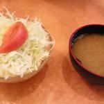 バーグ - セットの味噌汁と別盛りサラダ