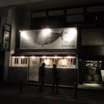 酒場のシャトル - 明治通りから西通りに入って一本目の道沿いにある立ち飲みも出来る居酒屋さんです。
