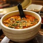 しげ吉 - カルビスープ