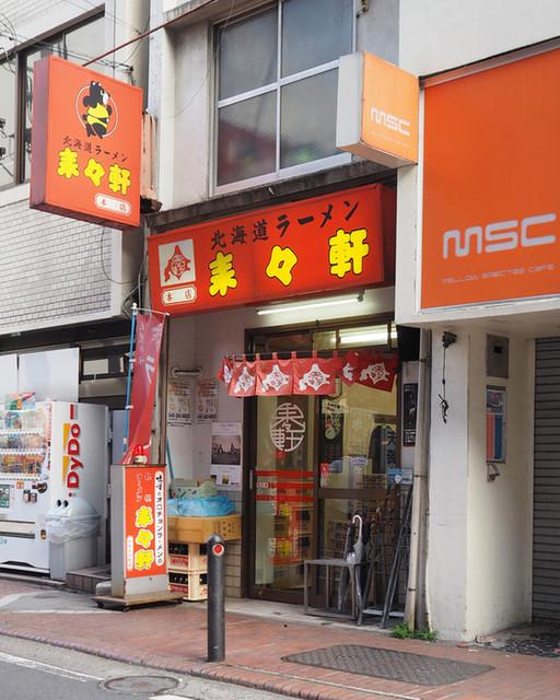 北海道ラーメン 来々軒 本店