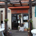 インド料理専門店 ケララハウス - 昼の外観(2011-1)
