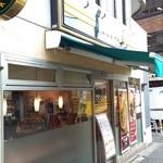 ドトールコーヒーショップ - お店外観。
