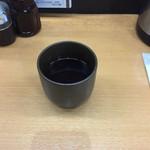茶和 - 温かいルイボスティ