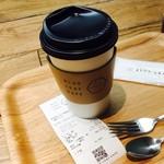 63225897 - コーヒーM