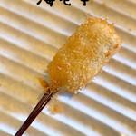 オリオ - 海老芋