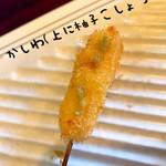 オリオ - かしわ(上に柚子胡椒)